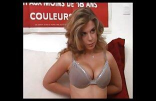Männer sexy reife frauen Gießen Französisch blowjob